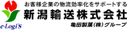 新潟輸送株式会社